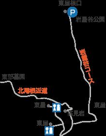 天下台山マップ