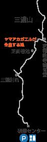 三濃山マップ